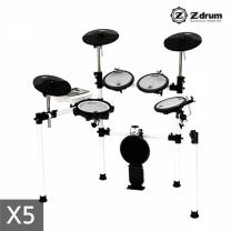 Z드럼 전자드럼 X5  Drum