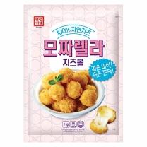 [한성기업] 모짜렐라 치즈볼 1kg