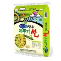 [장수농협/산지직송] 2017년 장수메뚜기쌀 20kg