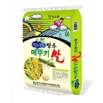 [장수농협/산지직송] 2017년 장수메뚜기쌀 10kg