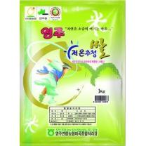 [안정농협/산지직송] 2018년 영주 저온 추청쌀 1kg