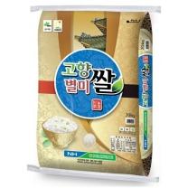 [안정농협/산지직송] 2018년 고향별미 쌀 20kg