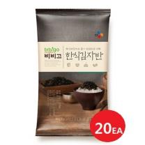[CJ직배송] 토종김_한식김자반20G 1BOX(20개입)
