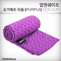 UP&SHAPE 업앤쉐이프 요가매트타올 PVC (퍼플)