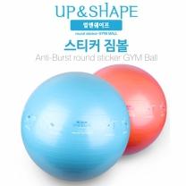 UP&SHAPE 업앤쉐이프 스티커짐볼