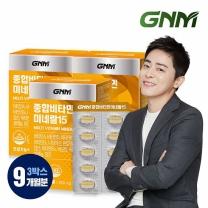 GNM자연의품격 종합비타민미네랄15 4박스 (총 12개월분)