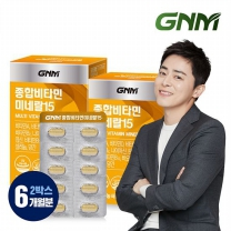 GNM자연의품격 종합비타민미네랄15 2박스 (총 6개월분)