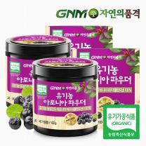 GNM자연의품격 동결건조 유기농 아로니아 분말100% 100g 2통