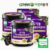 GNM자연의품격 유기농 동결건조 마키베리 분말 100g 2통