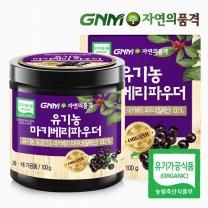 GNM자연의품격 유기농 동결건조 마키베리 분말 100g 1통