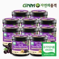 GNM자연의품격 유기농 동결건조 아사이베리 분말 100g 10통