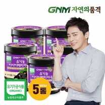 GNM자연의품격 유기농 동결건조 아사이베리 분말 100g 5통