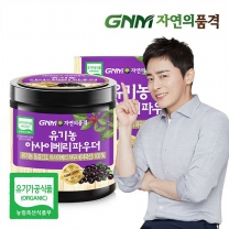 GNM자연의품격 유기농 동결건조 아사이베리 분말 100g 1통
