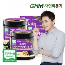 GNM자연의품격 유기농 동결건조 아사이베리 분말 100g 2통