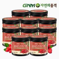 GNM자연의품격 순수한 구기자 가루 200g 10통
