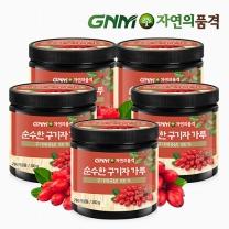 GNM자연의품격 순수한 구기자 가루 200g 5통
