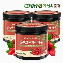 GNM자연의품격 순수한 구기자 가루 200g 3통