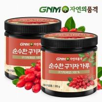GNM자연의품격 순수한 구기자 가루 200g 2통