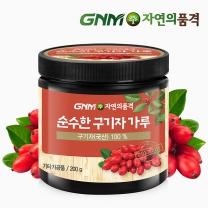 GNM자연의품격 순수한 구기자 가루 200g 1통