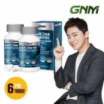 GNM자연의품격 칼슘마그네슘아연비타민D 3개월분 2병