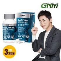 GNM자연의품격 칼슘마그네슘아연비타민D 3개월분 1병