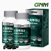 GNM자연의품격 하와이안 스피루리나 2병 (총 6개월분)