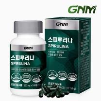 GNM자연의품격 하와이안 스피루리나 1병 (3개월분)