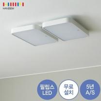 [한샘몰XLampohm] LED 프라임 거실등_소 (무료설치)