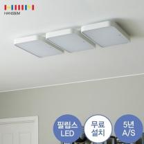 [한샘몰XLampohm] LED 프라임 거실등_중 (무료설치)
