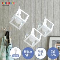 LED 프레임 팬던트등 Bulb(벌브형)-무료설치