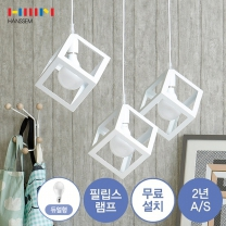 LED 프레임 팬던트등 Dual(듀얼형)-무료설치