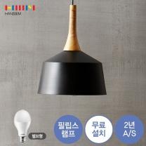 LED 그로브 팬던트 3등 Bulb(벌브형)-무료설치