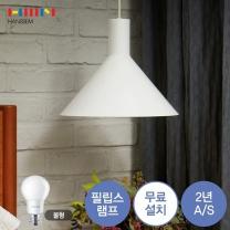 LED 비트윈 팬던트 2등 Ball(볼형)-무료설치