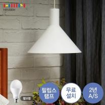 LED 비트윈 팬던트 3등 Bulb(벌브형)-무료설치