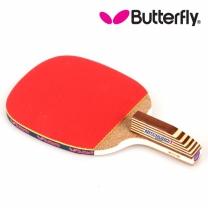 Butterfly  버터플라이 펜홀더형 탁구라켓 일중호  NITCHUGO-Ⅰ + 탁구공추가