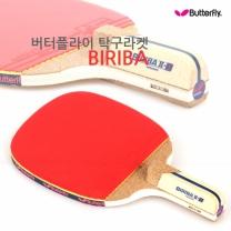 Butterfly 버터플라이 펜홀더형 탁구라켓 비리바 BIRIBA Ⅱ-1 + 탁구공추가증정