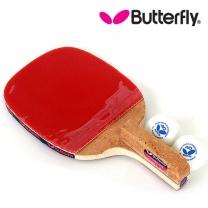 Butterfly 버터플라이 펜홀더(단면)형 탁구라켓 PAN ASIA P10+탁구공추가증정