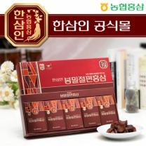 [농협홍삼/한삼인] 6년근 봉밀절편홍삼 20g*10개입
