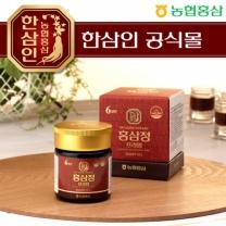 [농협홍삼/한삼인] 홍삼정 프라임 120g