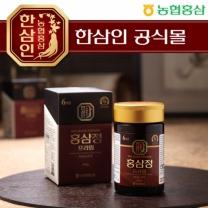 [농협홍삼/한삼인] 홍삼정 프라임 240g