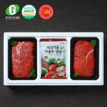 [수도권퀵배송][경기광주축협] G한우 혼합 선물세트3품 1.2kg(국거리600g,불고기600g,양념팩)