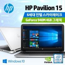 [하이마트] 39.6cm 노트북 HP-15-AB581TX [Intel Core I5-6200U/8GB/1TB]