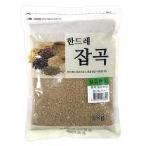[월드그린] 한드레 칼집현미1kg