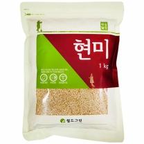 [월드그린] 한드레 현미1kg