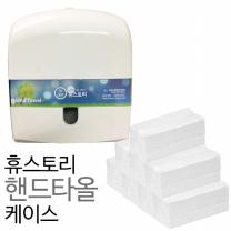 [우체국택배]핸드타올 케이스 / 화장지 디스펜서 / 휴지 케이스