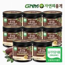 GNM자연의품격 유기농 카카오닙스 250g 8통