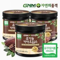 GNM자연의품격 유기농 카카오닙스 250g 3통