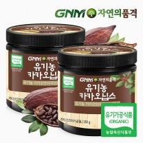 GNM자연의품격 유기농 카카오닙스 250g 2통
