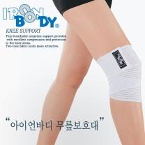 [헬스웨이] 무릎보호대-5164NS