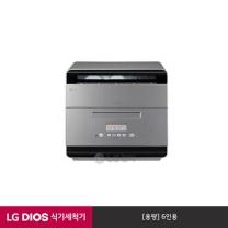 [3~4주 배송소요]LG 디오스 6인용 식기세척기 스타리샤인 D0633LFN (인터넷)